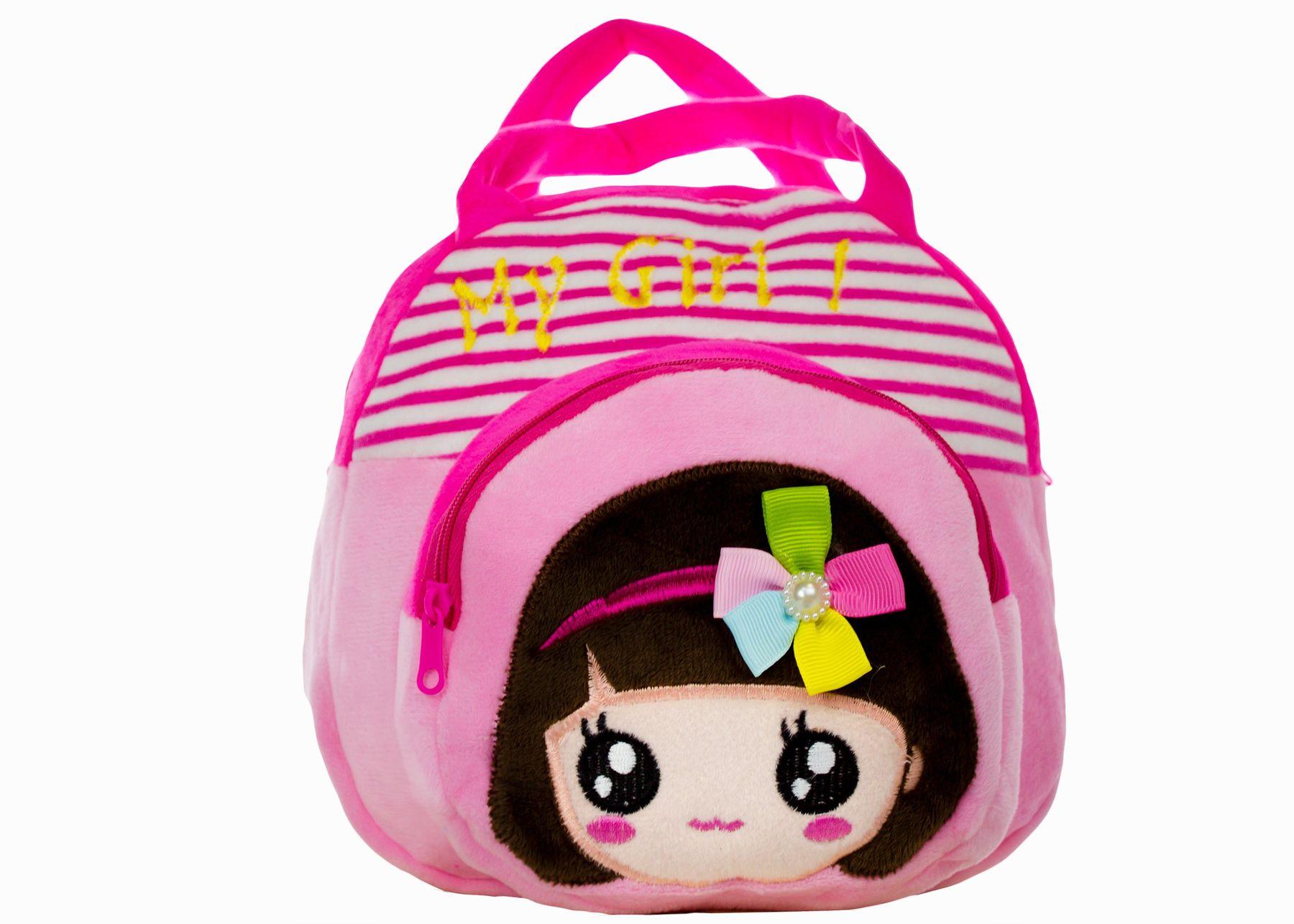 44f9268b50bd Детские сумки для девочек в интернет-магазине ГалантиЯ