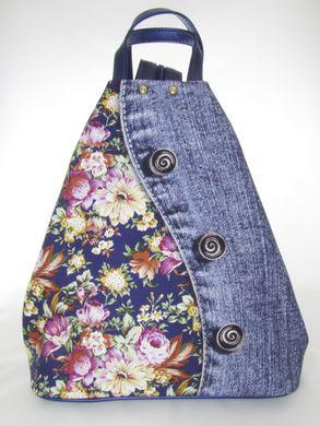 2e8baa11182f Рюкзак треугольный SM077-11 джинс купить в Украине по цене 694 грн.